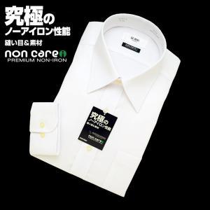 「日清紡シャツ・ノンケア」形態安定ワイシャツ (長袖) レギュラー・白ドビー(縦ストライプ)(3)|skyjack