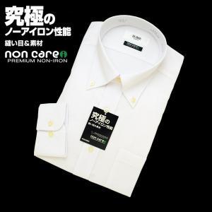 「日清紡シャツ・ノンケア」形態安定ワイシャツ (長袖)ボタンダウン・白ドビー(縦ストライプ)(3)|skyjack