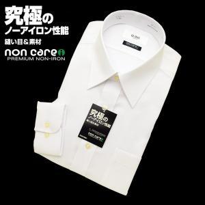 「日清紡シャツ・ノンケア」形態安定ワイシャツ (長袖) レギュラー・白ドビー(縦ストライプ)(4)|skyjack