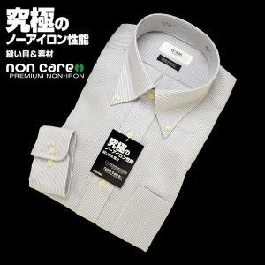 「日清紡シャツ・ノンケア」形態安定ワイシャツ (長袖)ボタンダウン・グレーストライプ|skyjack