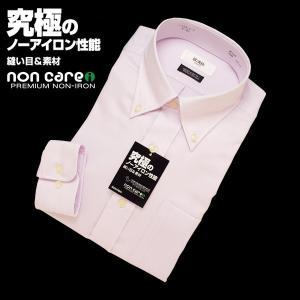 「日清紡シャツ・ノンケア」形態安定ワイシャツ (長袖)ボタンダウン・パープルストライプ|skyjack
