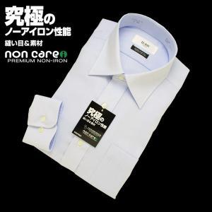 「日清紡シャツ・ノンケア」形態安定ワイシャツ (長袖)セミワイド・ブルー|skyjack