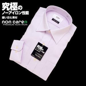 「日清紡シャツ・ノンケア」形態安定ワイシャツ (長袖)セミワイド・パープルストライプ(2)|skyjack