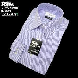 「日清紡シャツ・ノンケア」形態安定ワイシャツ (長袖) レギュラー衿・ブルーストライプ(2)(縦ストライプ)|skyjack