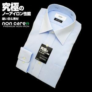 「日清紡シャツ・ノンケア」形態安定ワイシャツ (長袖) セミワイド・サックスストライプ(縦ストライプ)|skyjack