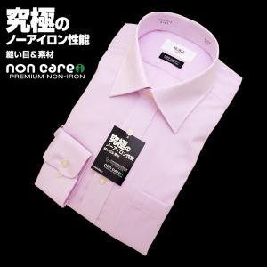 「日清紡シャツ・ノンケア」形態安定ワイシャツ (長袖) セミワイド・パープルストライプ(3)(縦ストライプ)|skyjack