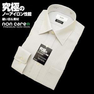 「日清紡シャツ・ノンケア」形態安定ワイシャツ (長袖) セミワイド・ストライプ(2)(縦ストライプ)|skyjack