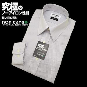 「日清紡シャツ・ノンケア」形態安定ワイシャツ (長袖) レギュラー衿・グレーストライプ|skyjack