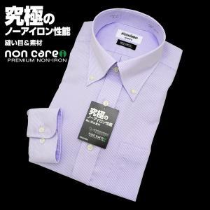 「日清紡シャツ・ノンケア」形態安定ワイシャツ (長袖) ボタンダウン・パープルストライプ(2)(縦ストライプ)|skyjack