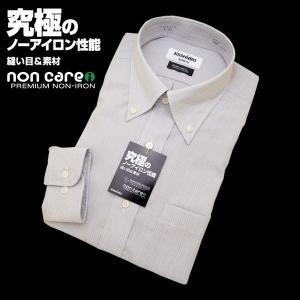「日清紡シャツ・ノンケア」形態安定ワイシャツ (長袖) ボタンダウン・グレーストライプ(2)(縦ストライプ)|skyjack