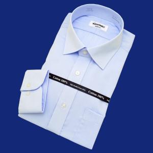 「日清紡シャツ」形態安定ワイシャツ (長袖) セミワイド ブルー(ツイル地) すっきりシルエット|skyjack