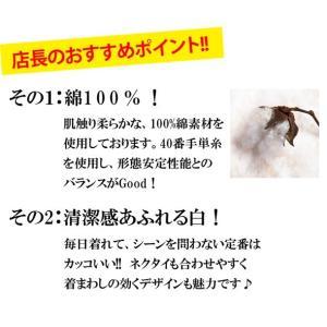【1枚あたり1,806円】 【綿100%】 ワイシャツ 3枚セット 長袖 形態安定 Yシャツ|skyjack|02