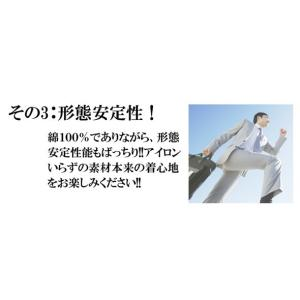 【1枚あたり1,806円】 【綿100%】 ワイシャツ 3枚セット 長袖 形態安定 Yシャツ|skyjack|03