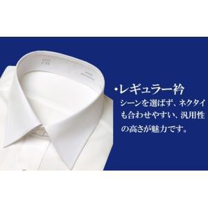 【1枚あたり1,806円】 【綿100%】 ワイシャツ 3枚セット 長袖 形態安定 Yシャツ|skyjack|05