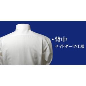 【1枚あたり1,806円】 【綿100%】 ワイシャツ 3枚セット 長袖 形態安定 Yシャツ|skyjack|06