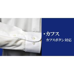【1枚あたり1,806円】 【綿100%】 ワイシャツ 3枚セット 長袖 形態安定 Yシャツ|skyjack|07