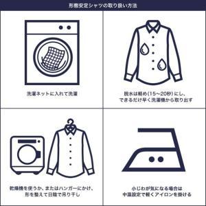 【1枚あたり1,806円】 【綿100%】 ワイシャツ 3枚セット 長袖 形態安定 Yシャツ|skyjack|08