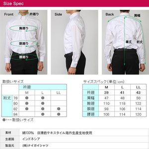 【1枚あたり1,806円】 【綿100%】 ワイシャツ 3枚セット 長袖 形態安定 Yシャツ|skyjack|09