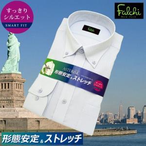 【長袖】Falchi NewYork形態安定ワイシャツ スリムタイプ サックスドビー ストレッチ素材 ボタンダウン|skyjack