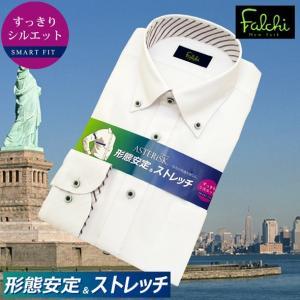 【長袖】Falchi NewYork形態安定ワイシャツ スリムタイプ 白ドビー(2) ストレッチ素材 ボタンダウン|skyjack