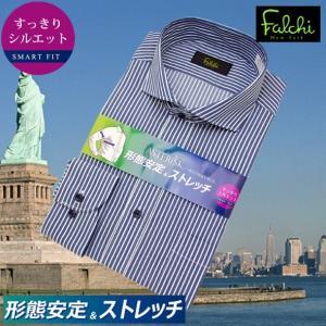 【長袖】Falchi NewYork形態安定ワイシャツ スリムタイプ ネイビーストライプ ストレッチ素材 ホリゾンタル|skyjack