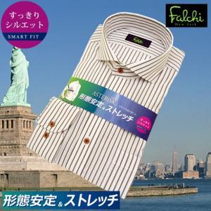 【長袖】Falchi NewYork形態安定ワイシャツ スリムタイプ ブラウンストライプ ストレッチ素材 ホリゾンタル|skyjack