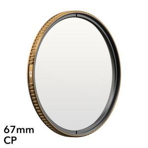 PolarPro - QuartzLine フィルター【67mm - CP】円偏光 一眼レフ CPL...