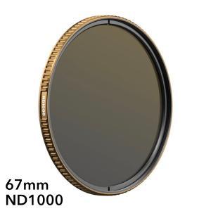 PolarPro - QuartzLine フィルター【67mm - ND1000】 一眼レフ 減光...