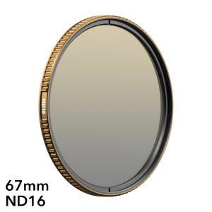 PolarPro - QuartzLine フィルター【67mm - ND16】 一眼レフ 減光 レ...