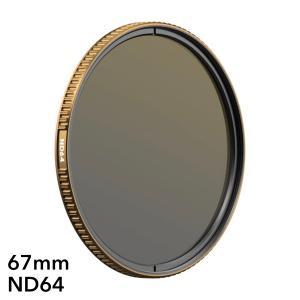 PolarPro - QuartzLine フィルター【67mm - ND64】 一眼レフ 減光 レ...