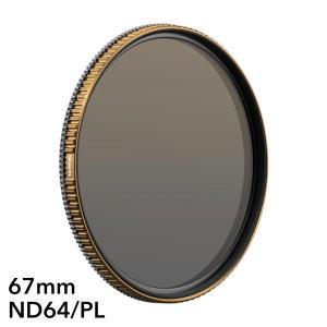 PolarPro - QuartzLine フィルター【67mm - ND64/PL】 一眼レフ 減...