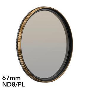 PolarPro - QuartzLine フィルター【67mm - ND8/PL】 一眼レフ 減光...