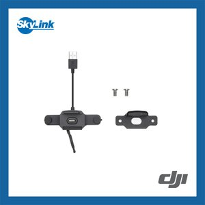 CrystalSky Mavic Pro / Spark 送信機取り付けブラケット DJI|skylinkjapan