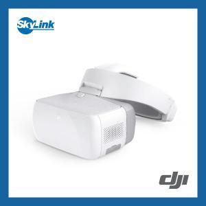 DJI Goggles ドローン用ゴーグル  FPV ヘッドマウントディスプレイ 国内正規品|skylinkjapan