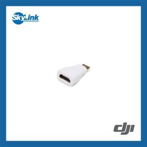 DJI Goggles - HDMI 変換アダプタ|skylinkjapan