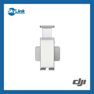 DJI Mavic/Spark 送信機タブレットホルダー マービック2 ドローン|skylinkjapan