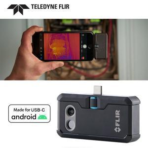 FLIR ONE PRO 国内正規品 赤外線カメラ Android USB Type-C用 スマホ サーモグラフィ フリアー|skylinkjapan