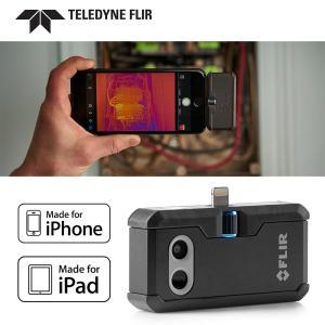FLIR ONE PRO 国内正規品 赤外線カメラ iOS Lightning用 スマホ サーモグラフィ フリアー|skylinkjapan