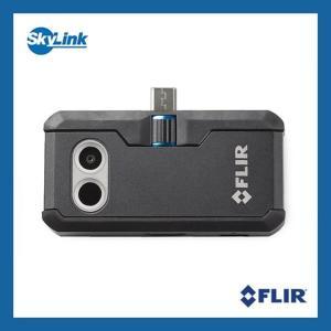 FLIR ONE PRO 国内正規品 赤外線カメラ Android Micro-USB用 スマホ サーモグラフィ フリアー|skylinkjapan