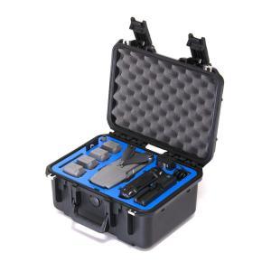 GPC - Mavic 2 Pro/Zoom + スマート送信機 専用ケース マビック ドローン|skylinkjapan