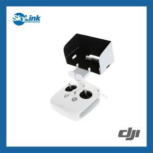 DJI スマートフォン用 ドローン 送信機モニターフード(小) プロポ|skylinkjapan