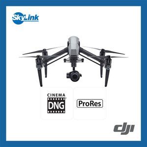 DJI Inspire 2 (RAW/ProResライセンス付) + X5S セット インスパイア 2 DJI ドローン カメラ付き 損害賠償保険付き 国内正規品 調整済み