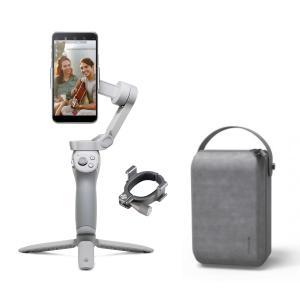 DJI OM 4 - 撮影ベーシックセット オズモモバイル4 Osmo Mobile 4 スマートフ...