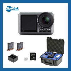Osmo Action + 充電キット + GPCケース セット アクションカメラ 防水 DJI オズモアクション 4K HDR|skylinkjapan