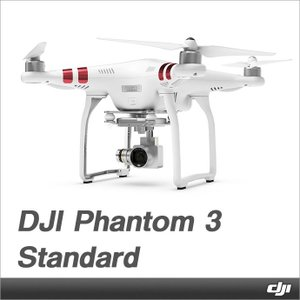 ドローン DJI Phantom 3 Standard 即納 空撮 ラジコン スマホ 調整済み 送料無料 損害賠償保険付き