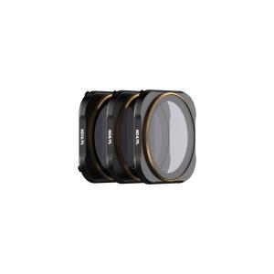 PolarPro Mavic 2 Pro シネマシリーズフィルターセット Vivid (ND4/PL...