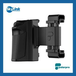 PolarPro - Osmo Pocket グリップシステム オズモポケット|skylinkjapan