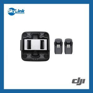 Spark ポータブル充電ステーション + バッテリー2個 DJI|skylinkjapan