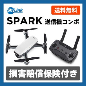 Spark コントローラーコンボ スパーク ドローン カメラ付き DJI 送信機セット 国内正規品 損害賠償保険付き 調整済み|skylinkjapan