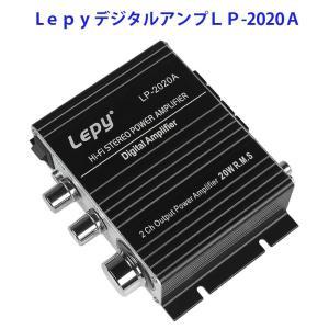 Lepy デジタルアンプ LP2020-A ブラック 12V3Aアダプター付属 LP-2020A